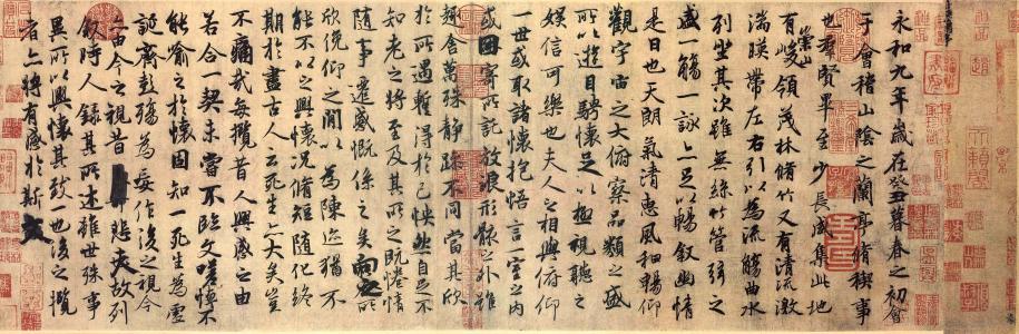 胡抗美:关于草书的临写——《论草书创作》系列